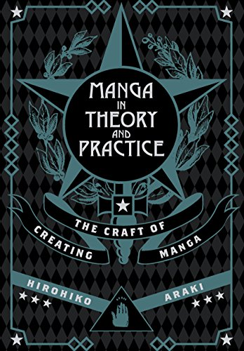 Cover of the book Manga Theory and Practice.